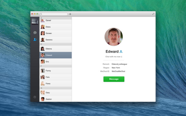 wechat for mac 3